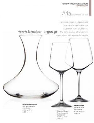 Κρυστάλλινα Ποτήρια Da Vinci Aria