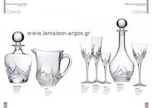Κρυστάλλινα Ποτήρια Da Vinci Cetona