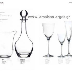 Κρυστάλλινα Ποτήρια Da Vinci Sabina