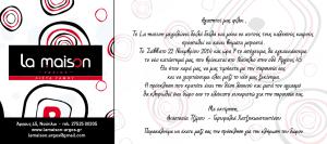 Πρόσκληση στα εγκαίνια lamaison Ναύπλιο
