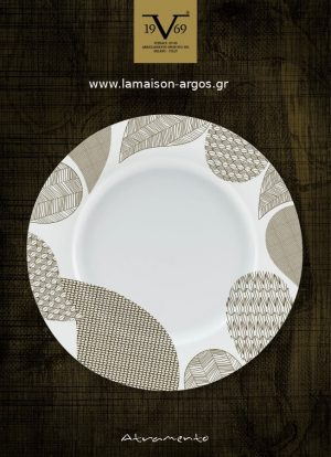 Versace atramento σερβίτσιο πιάτων