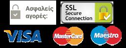 ασφαλής πληρωμή με κάρτα